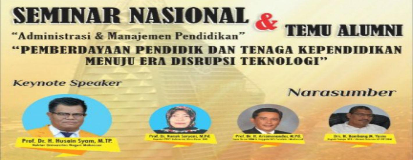 Seminar Pendidikan Nasional 2018 Jurusan AP FIP UNM